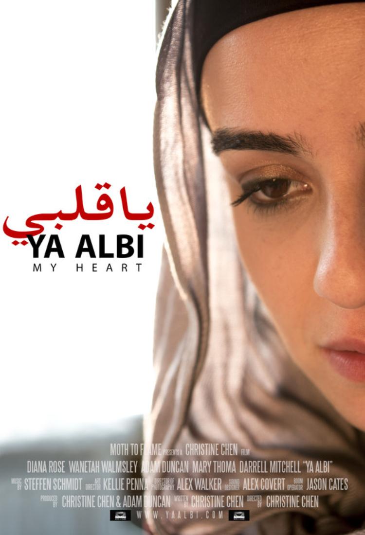 Poster Ya_Albi_Movie_Poster